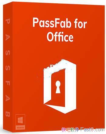 Office密码破解 PassFab for Office/PPT/WORD v8.4.0.6 中文特别版